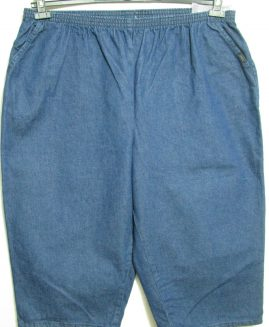 Pantalon 3/4 jeans cu elastic in talie 2 XL  CHIC