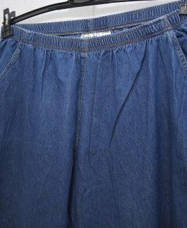 Pantalon jeans subtire stretch 2 XL ESSENTIALS