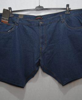 Pantalon scurt jeans 56 PIERRE CARDIN