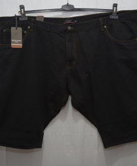 Pantalon scurt jeans subtire 56  PIERRE CARDIN