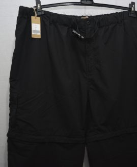 Pantalon  impermeabil ajustabil 8 XL  CANVAS