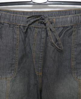 Pantalon lung jeans cu talie elastica marime 50 CELLBES