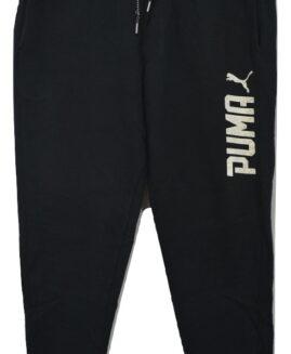 Pantalon trening bumbac conic, xxl american, PUMA - talie 100 - 150 cm